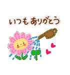 大人キュートなナチュラルスタンプ【挨拶】(個別スタンプ:09)
