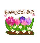 大人キュートなナチュラルスタンプ【挨拶】(個別スタンプ:11)