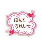 大人キュートなナチュラルスタンプ【挨拶】(個別スタンプ:16)