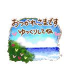 大人キュートなナチュラルスタンプ【挨拶】(個別スタンプ:19)