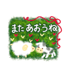 大人キュートなナチュラルスタンプ【挨拶】(個別スタンプ:23)