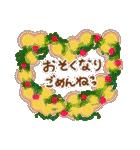 大人キュートなナチュラルスタンプ【挨拶】(個別スタンプ:28)