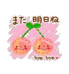大人キュートなナチュラルスタンプ【挨拶】(個別スタンプ:35)