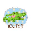大人キュートなナチュラルスタンプ【挨拶】(個別スタンプ:37)