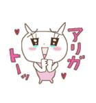 恋するうさキュン*ハートいっぱい(個別スタンプ:02)
