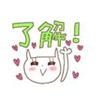恋するうさキュン*ハートいっぱい(個別スタンプ:04)