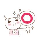 恋するうさキュン*ハートいっぱい(個別スタンプ:05)