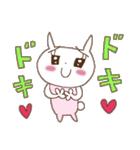 恋するうさキュン*ハートいっぱい(個別スタンプ:09)