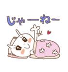恋するうさキュン*ハートいっぱい(個別スタンプ:38)