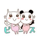 恋するうさキュン*ハートいっぱい(個別スタンプ:40)