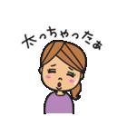 オトナ女子(女子力UP)(個別スタンプ:01)