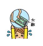 オトナ女子(女子力UP)(個別スタンプ:02)