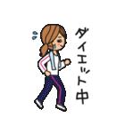 オトナ女子(女子力UP)(個別スタンプ:03)