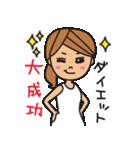 オトナ女子(女子力UP)(個別スタンプ:05)