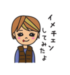 オトナ女子(女子力UP)(個別スタンプ:11)
