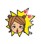 オトナ女子(女子力UP)(個別スタンプ:12)