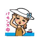 オトナ女子(女子力UP)(個別スタンプ:13)