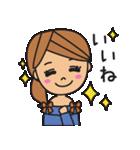 オトナ女子(女子力UP)(個別スタンプ:15)