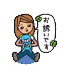 オトナ女子(女子力UP)(個別スタンプ:16)