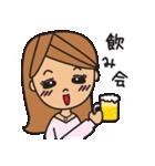 オトナ女子(女子力UP)(個別スタンプ:18)