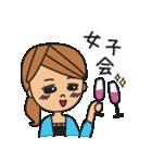 オトナ女子(女子力UP)(個別スタンプ:19)