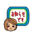 オトナ女子(女子力UP)(個別スタンプ:20)