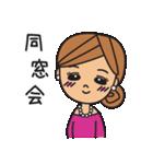 オトナ女子(女子力UP)(個別スタンプ:21)