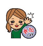 オトナ女子(女子力UP)(個別スタンプ:22)