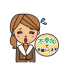 オトナ女子(女子力UP)(個別スタンプ:23)