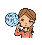 オトナ女子(女子力UP)(個別スタンプ:24)