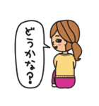 オトナ女子(女子力UP)(個別スタンプ:26)