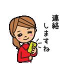 オトナ女子(女子力UP)(個別スタンプ:27)