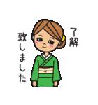 オトナ女子(女子力UP)(個別スタンプ:28)