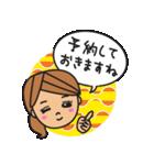 オトナ女子(女子力UP)(個別スタンプ:29)