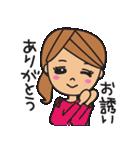 オトナ女子(女子力UP)(個別スタンプ:30)