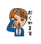 オトナ女子(女子力UP)(個別スタンプ:31)