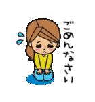 オトナ女子(女子力UP)(個別スタンプ:32)