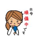 オトナ女子(女子力UP)(個別スタンプ:33)