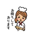 オトナ女子(女子力UP)(個別スタンプ:35)