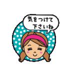 オトナ女子(女子力UP)(個別スタンプ:36)