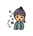 オトナ女子(女子力UP)(個別スタンプ:37)
