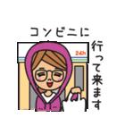 オトナ女子(女子力UP)(個別スタンプ:40)