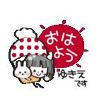 【ゆきえ専用❤】名前スタンプ❤40個(個別スタンプ:01)