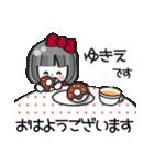 【ゆきえ専用❤】名前スタンプ❤40個(個別スタンプ:02)