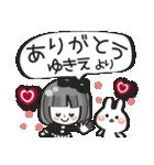 【ゆきえ専用❤】名前スタンプ❤40個(個別スタンプ:03)