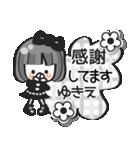 【ゆきえ専用❤】名前スタンプ❤40個(個別スタンプ:04)
