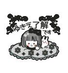 【ゆきえ専用❤】名前スタンプ❤40個(個別スタンプ:06)