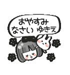 【ゆきえ専用❤】名前スタンプ❤40個(個別スタンプ:14)