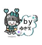 【ゆきえ専用❤】名前スタンプ❤40個(個別スタンプ:15)