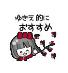 【ゆきえ専用❤】名前スタンプ❤40個(個別スタンプ:35)